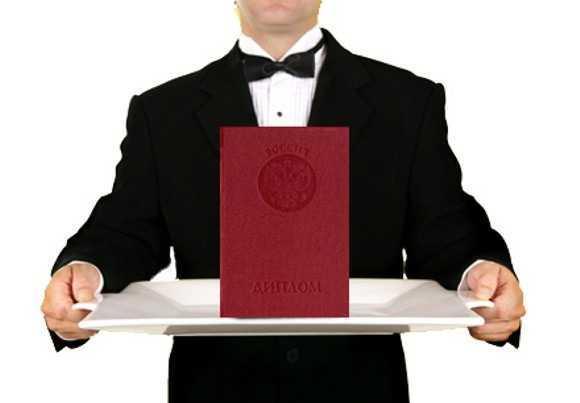 Купить диплом нового образца