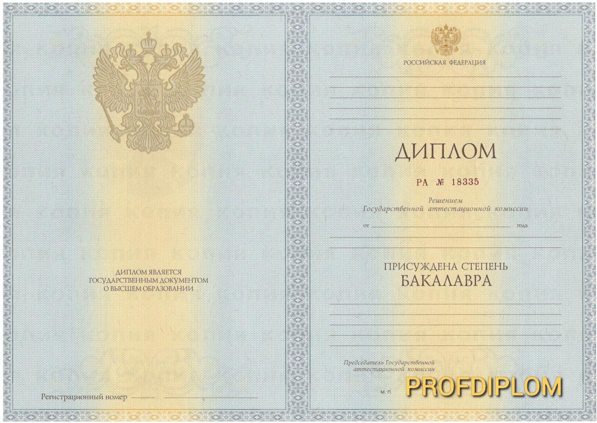 Диплом бакалавра 2011-2013 купить